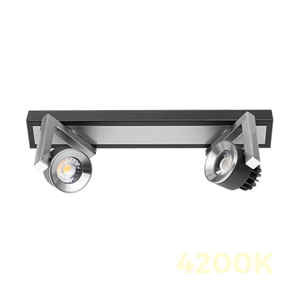 Ultralux Lsl1042 Led Spot Lighting Fixture 2x5w 4200k