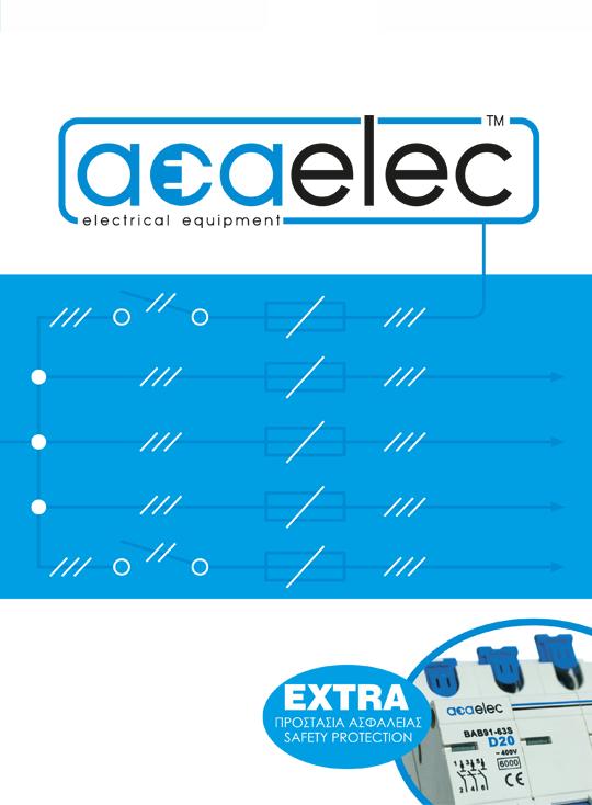Aca-Елекроматериали
