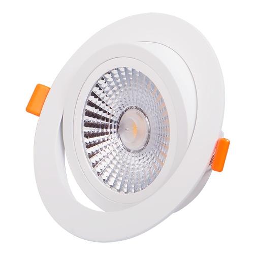 ULTRALUX - LLVP1242 LED луна за вграждане подвижна 12W, 4200K, 220V, неутрална светлина, COB