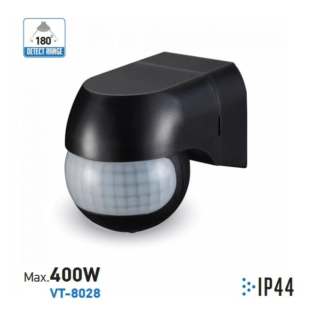 V-TAC - Сензор За Движение Стена Въртяща Глава Черен IP44 влагозащитен  SKU 5089 VT-8029