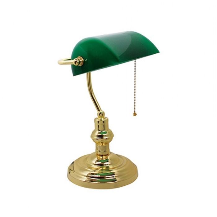 HOROZ - Настолна лампа HL 090 зелена Bank