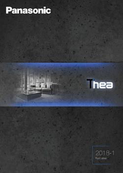 Panasonic Thea Blue