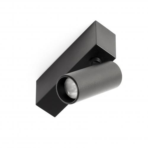 FARO - LED Магнитно осветително тяло NESO 5010793012
