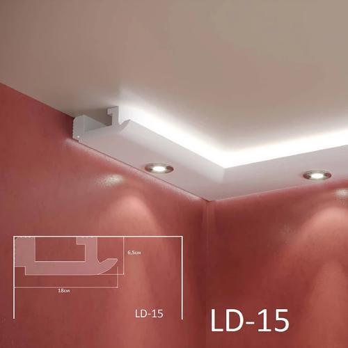 ADORN - Декоративен корниз за индиректно-осветление LD-15-2m 180х65 мм
