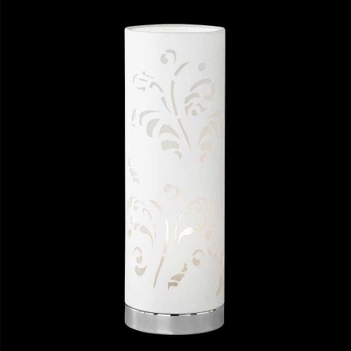 Fischer And Honsel - Настолна лампа FLORA 56001
