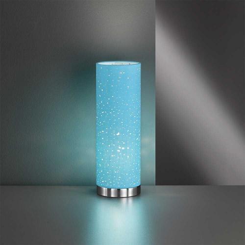 Fischer And Honsel - Настолна лампа THOR  50162  BLUE