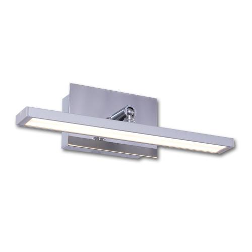 LIS LIGHTING - Аплик Largo 5306K-H57 LED 4,3W 285 lm* 230V, алуминий
