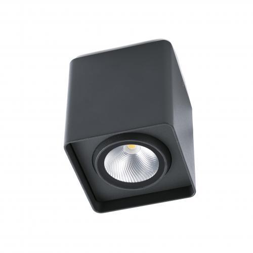 FARO - LED Луна за външен монтаж влагозашитена IP54 TAMI LED 70799