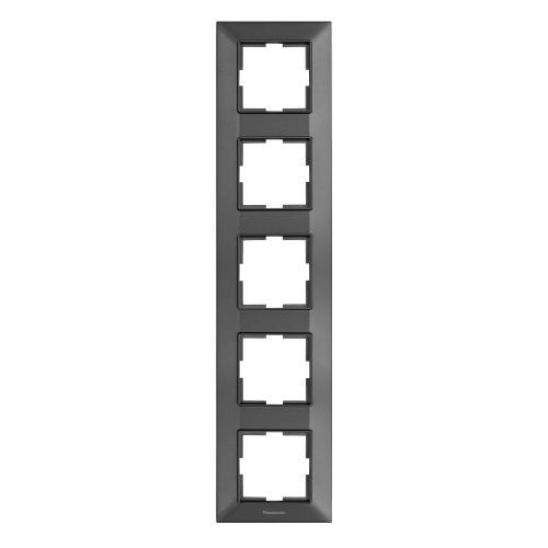 PANASONIC - Рамка петорна вертикална тъмносиво PANASONIC Arkedia slim WNTF0815-2DG