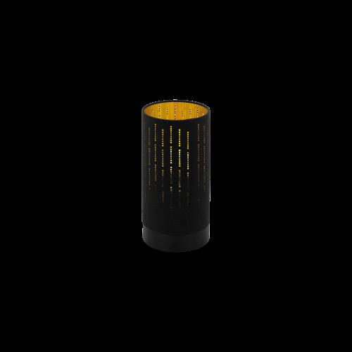 EGLO - Настолна лампа VARILLAS 98314