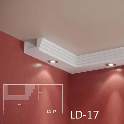 ADORN - Декоративен корниз за индиректно-осветление LD-17-2m 160х80 мм
