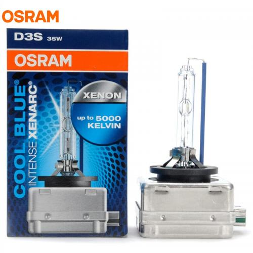 OSRAM - COOL BLUE Intense 66340CBI D3S