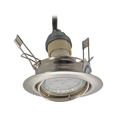 VIVALUX - ARLO LED SET - LED луна за вграждане и GU10 лампа 5W N/M CL 4000K  VIV003648