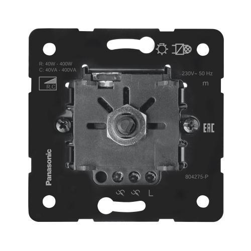 PANASONIC - Rotary Dimmer RC 40-400W, Mechanism WBTM0525-5NC
