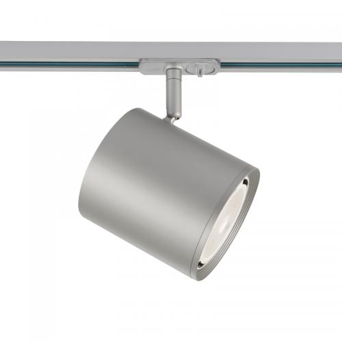 ACA LIGHTING - Релсов прожектор за монофазна шина сив TS68AR3CG