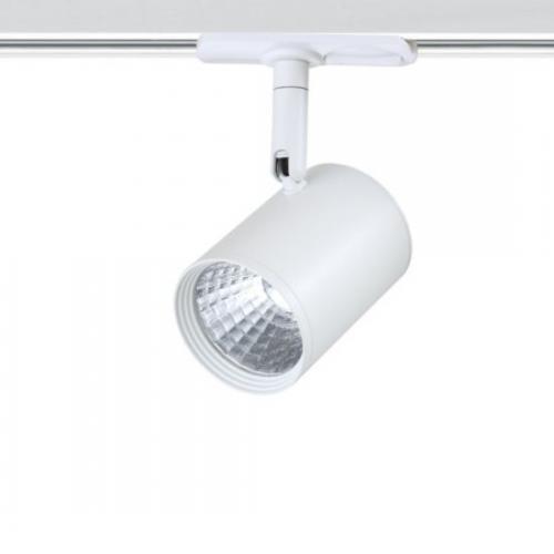ACA LIGHTING - Релсов прожектор LED 12W 4000K за монофазна шина бял ZUNO1240W2