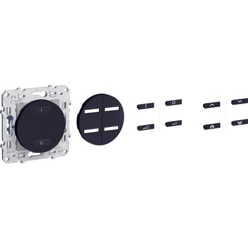 SCHNEIDER ELECTRIC - S540571 Бутон за щори и осветление Odace антрацит