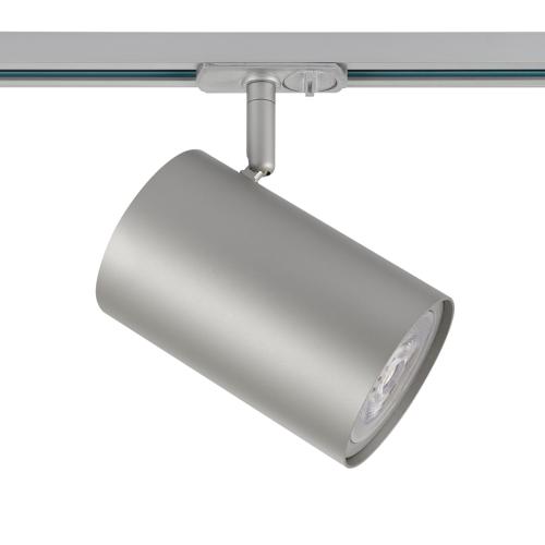 ACA LIGHTING - Релсов прожектор за монофазна шина сив TS68PAR3CG