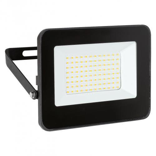RABALUX - LED прожектор FLOOD 7065 LED 50W 5500lm 4000K IP44