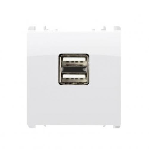 SIMON URMET - 10330/2.BG Supply unit for electronic devices, 5V 1.2A, 2 USB outputs, 2 mod. ice white