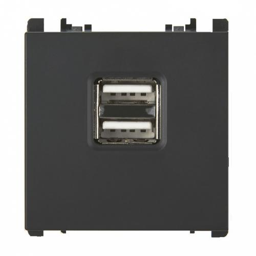 SIMON URMET - 10330/2 Supply unit for electronic devices, 5V 1.2A, 2 USB outputs, 2 mod.