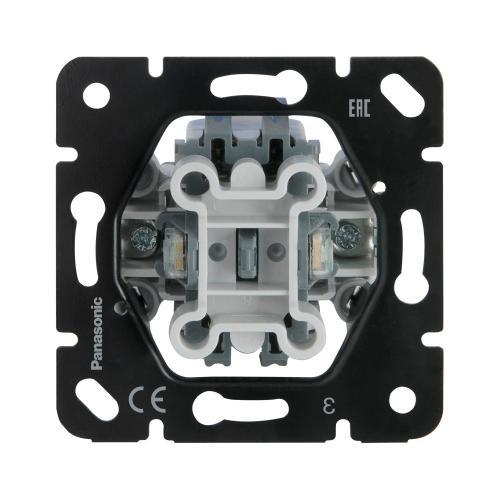 PANASONIC - Hotel DND/MUR Switch, Quick Connection, Mechanism WBTM0114-5NC
