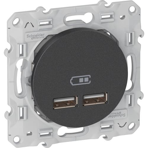 SCHNEIDER ELECTRIC - S540407 USB двойно зарядно устройство Odace антрацит