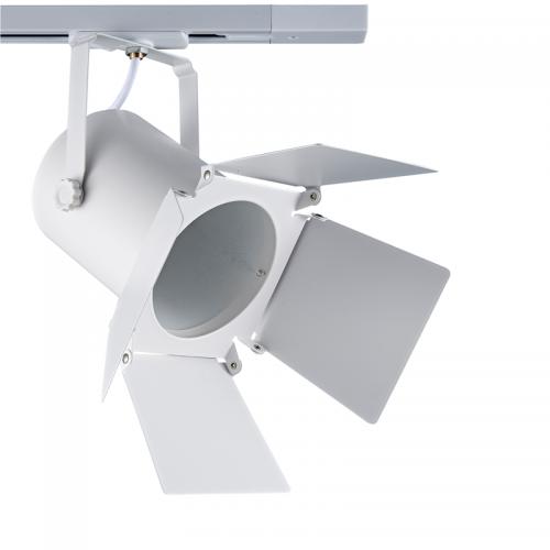 ACA LIGHTING - Релсов прожектор 238TLW2W