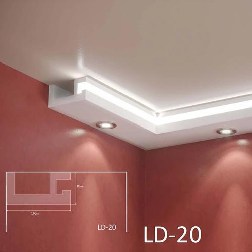 ADORN - Декоративен корниз за индиректно-осветление LD-20-2m 160х80 мм