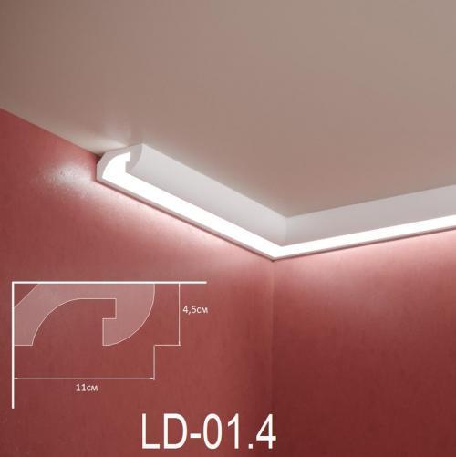 ADORN - Декоративен корниз за индиректно-осветление LD-01.4-2m 110х45 мм