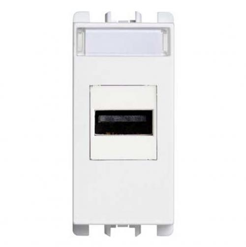 SIMON URMET - 10451.BG USB socket connector, 1 mod. ice white