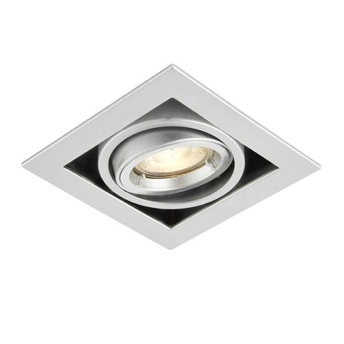 SAXBY - луна GARRIX single 78535 GU10, 50W