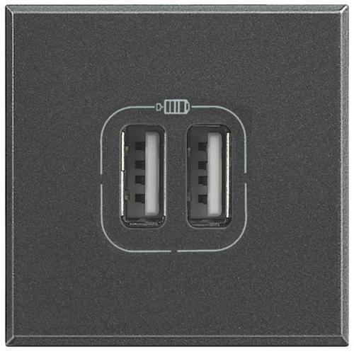 BTICINO - HS4285C2 Двойна USB розетка 230V антрацит
