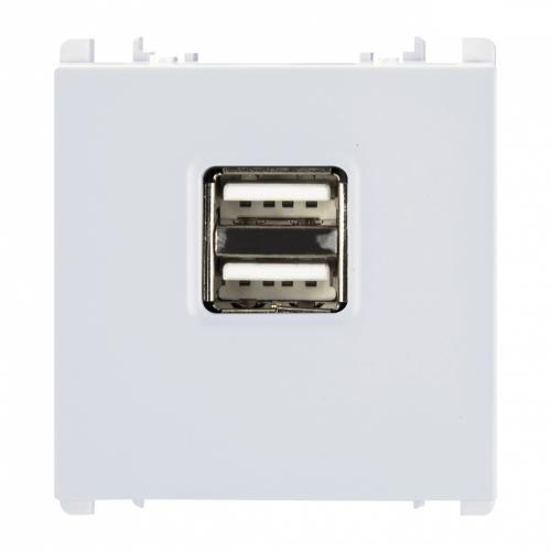 SIMON URMET - 10330/2.B Supply unit for electronic devices, 5V 1.2A, 2 USB outputs, 2 mod. white