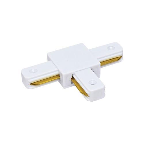 VIVALUX - Т-конектор за релса за релсови осветителни системи LINK-T - бял VIV004076