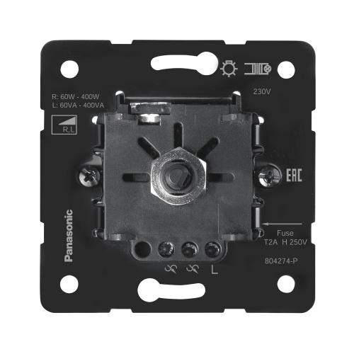 PANASONIC - Rotary Dimmer RL 60-400W, Mechanism WBTM0526-5NC