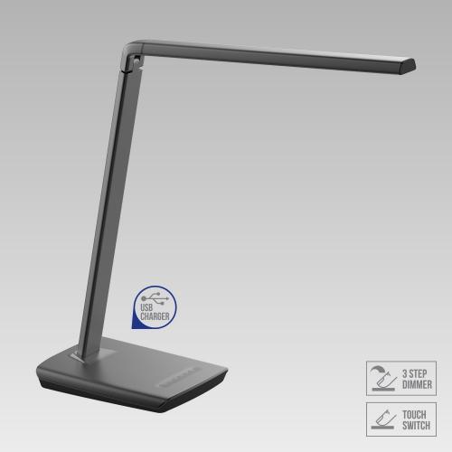 LUXERA - Настолна  лампа  AUMERA 63117