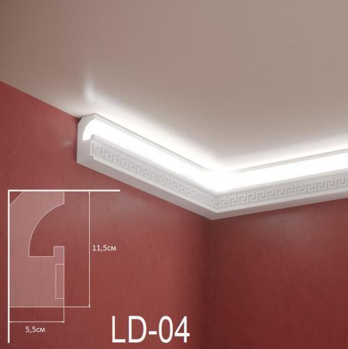 ADORN - Декоративен корниз за индиректно-осветление LD-04-2m 110х45 мм