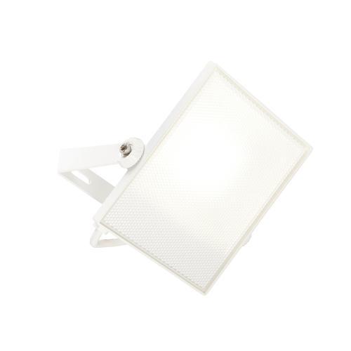 SAXBY - wall luminaire  SCIMITAR 73457 LED 30W, 2400LM, 4000K, IP65