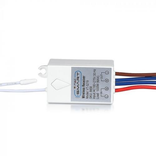V-TAC - Контролер за Безжични Ключове SKU: 8458 VT-5129