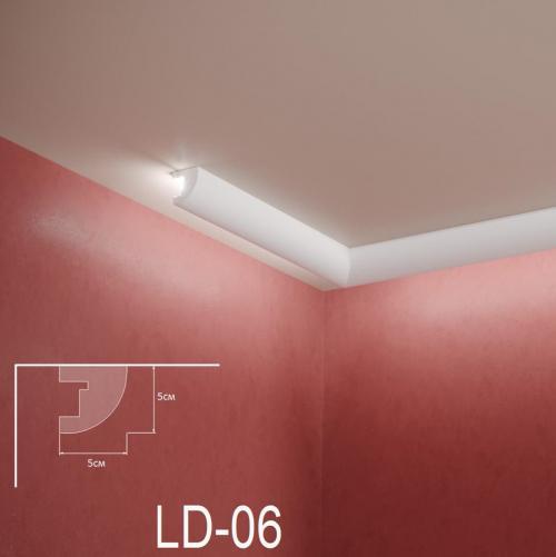 ADORN - Декоративен корниз за индиректно-осветление LD-06-2m 50х50 мм
