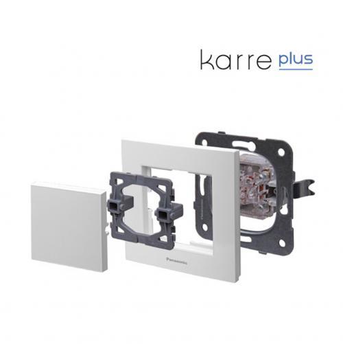 PANASONIC - Контакт шуко Panasonic Kare тъмносив WKTT02022DG‐EU1