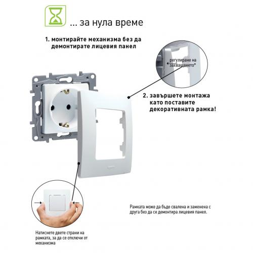 LEGRAND - 764696 Микро USB зарядна станция Niloe крем
