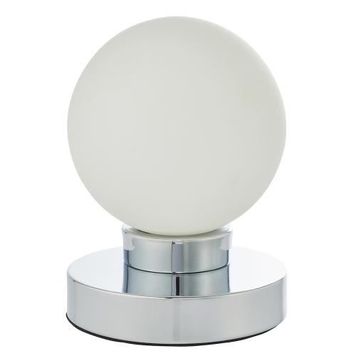 ENDON - настолна лампа RATIO 78024 G9,18W