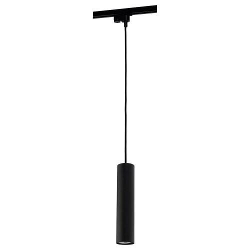 NOWODVORSKI -  прожектор за релсов монтаж PROFILE EYE BLACK 9338