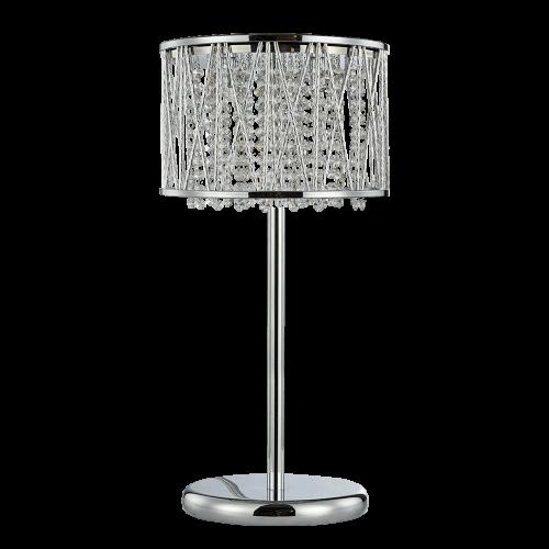 LUXERA - Нощна лампа STIXX 46117