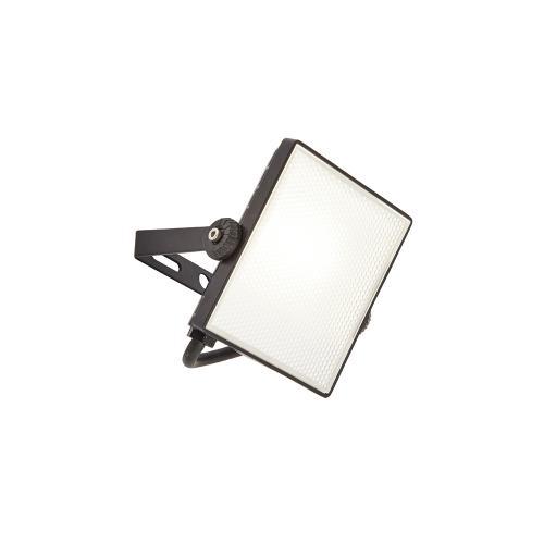 SAXBY - wall luminaire  SCIMITAR 73451 LED 10W, 800LM, 4000K, IP65