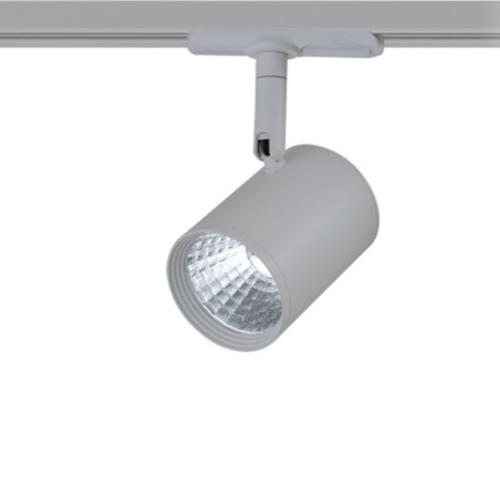 ACA LIGHTING - Релсов прожектор LED 7W 4000K за монофазна шина сив ZUNO740G2