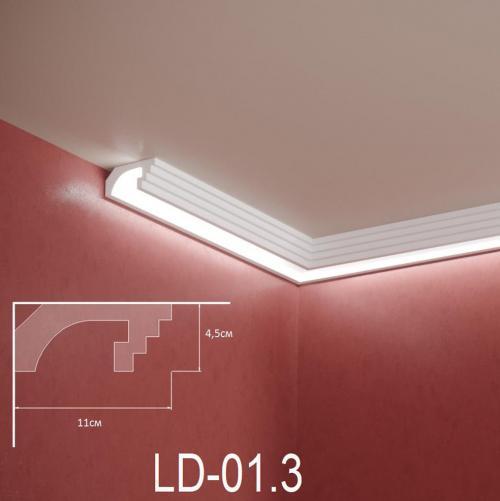 ADORN - Декоративен корниз за индиректно-осветление LD-01.3-2m 110х45 мм