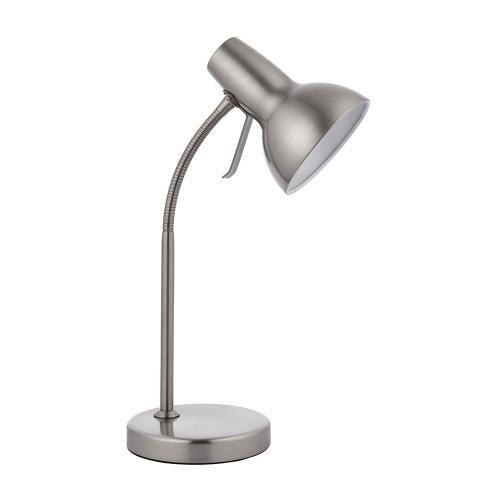 ENDON - настолна лампа  AMALFI TASK  76645 GU10, 7W, USB